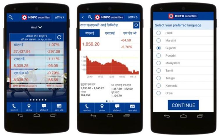 HDFC Securities Multilingual App - Securities Trading in Local Languages with Reverie Language Gateway